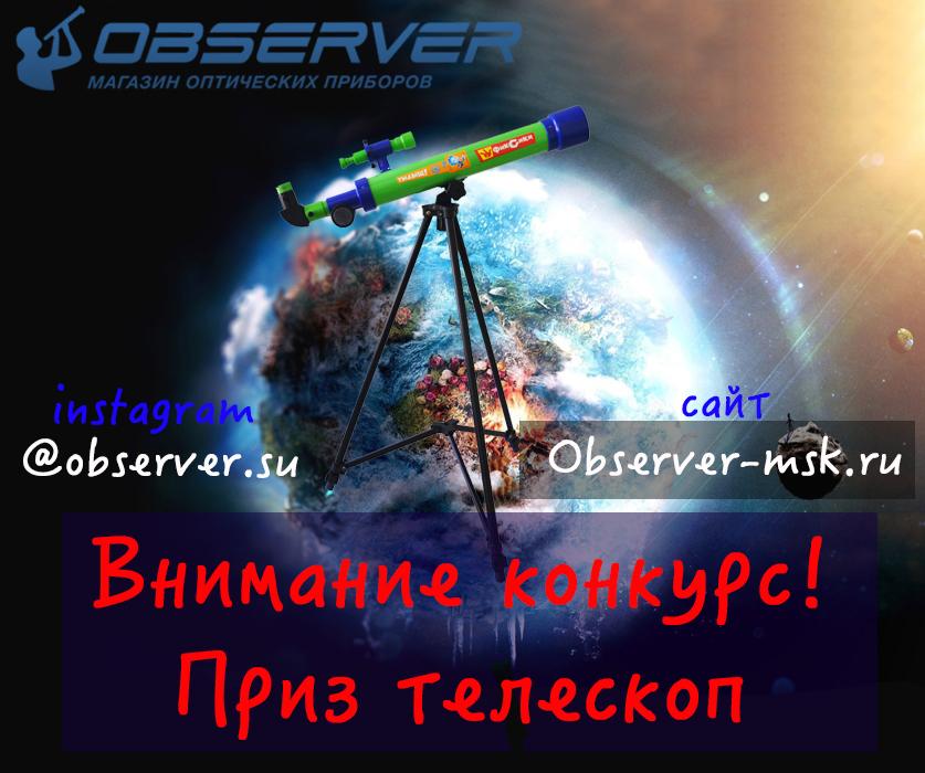 кто первый использовал телескоп для астрономических наблюдений ответы