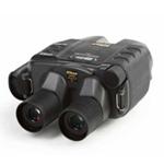 Бинокль Nikon StabilEyes 14x40