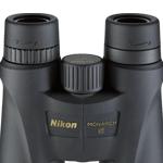 Бинокль Nikon Monarch 5 12x42
